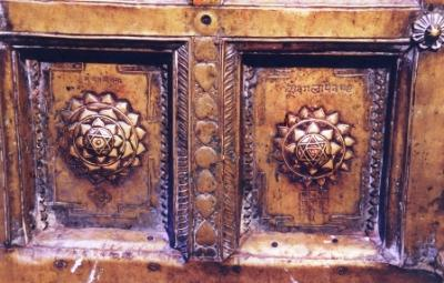 Detail Of Left Side Brass Door